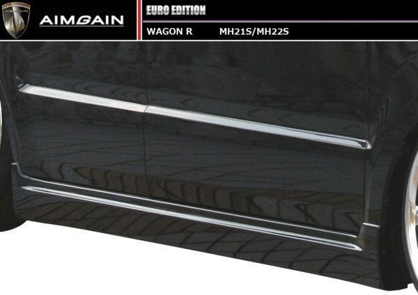 【M's】スズキ ワゴンR MH21S MH22S エアロ 3点 AIMGAIN エイムゲイン EURO ED SUZUKI_画像9