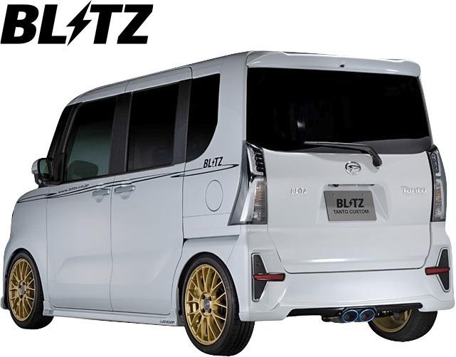 【M's】ダイハツ LA650S/LA660S タントカスタム (2019/07-) BLITZ AERO SPEED R-concept エアロキット 2点//ウレタン製 未塗装 ブリッツ_画像3