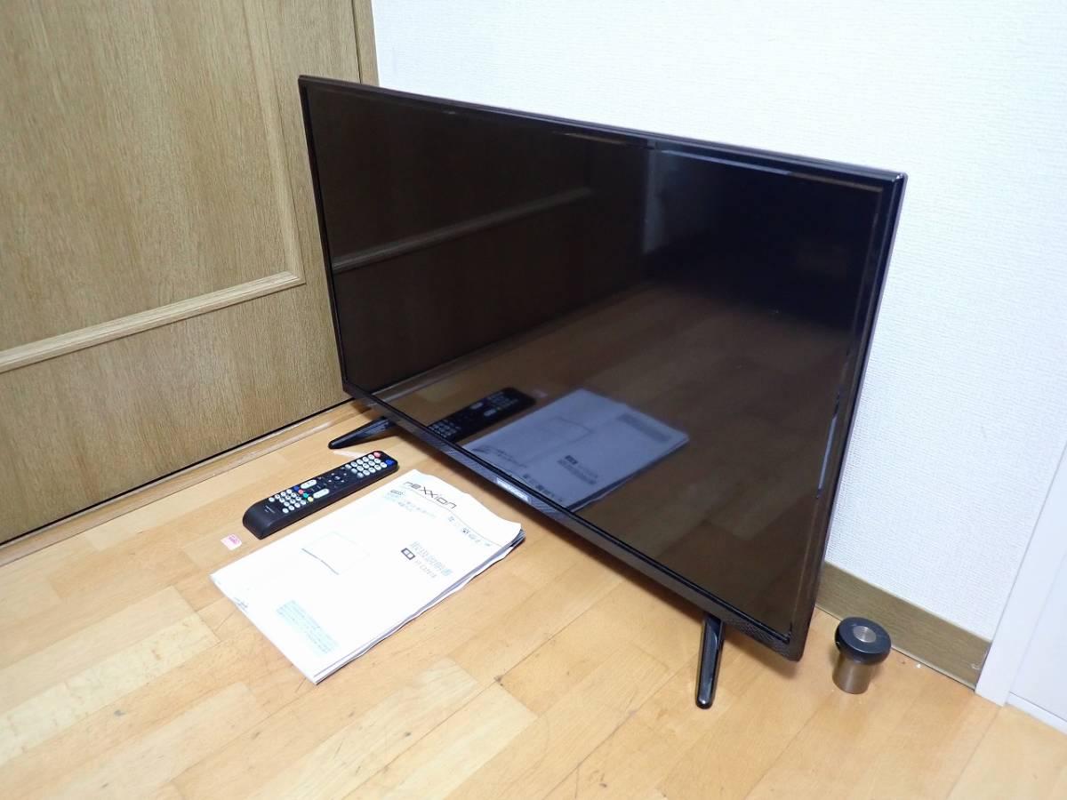 中古美品 液晶テレビ neXXion FT-C3201B ネクシオン 32インチ 32型 B-CAS リモコン RM-2C1 ゲームモード 埼玉県 川口市