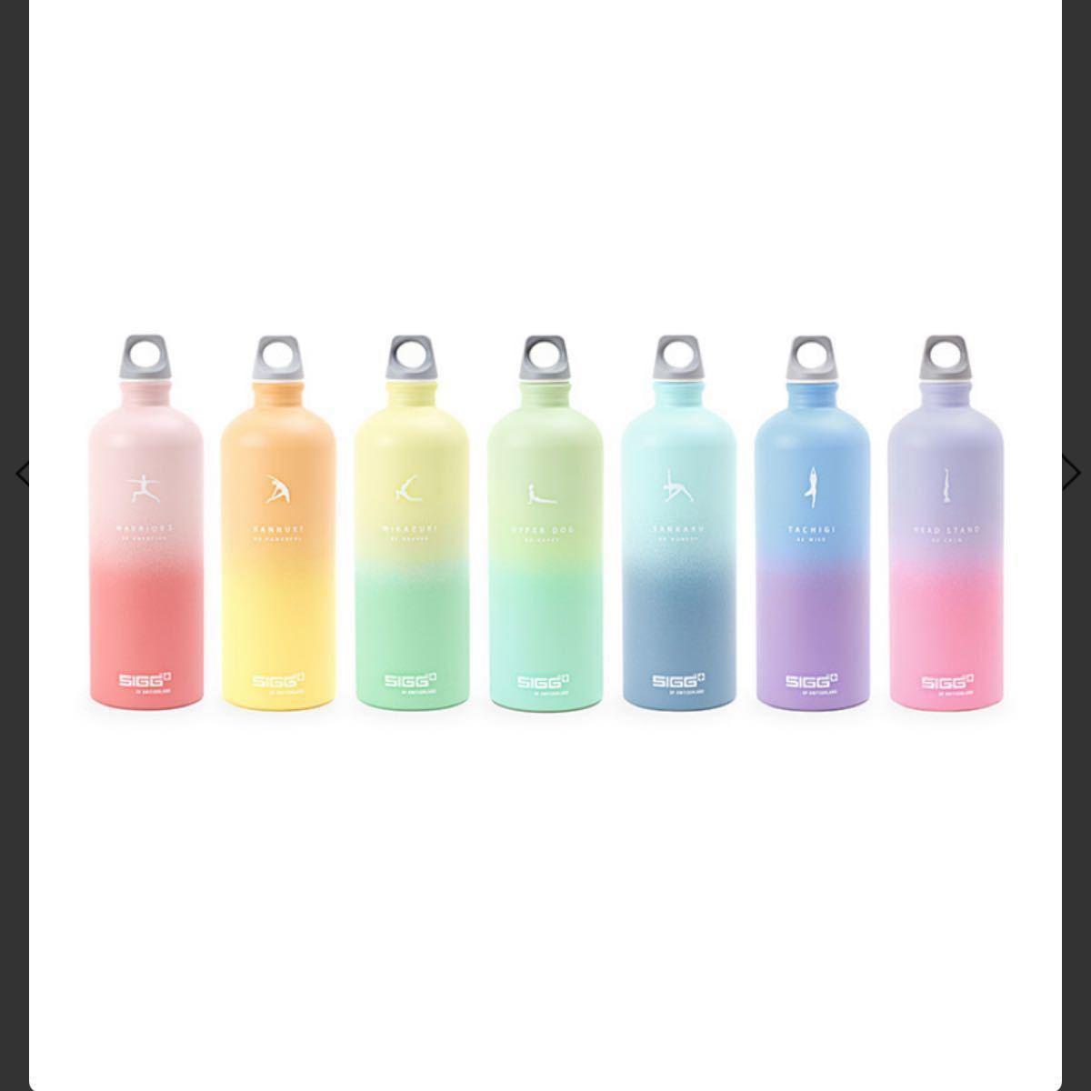 【SUKALA】(SUKALA×SIGG)オリジナルボトル