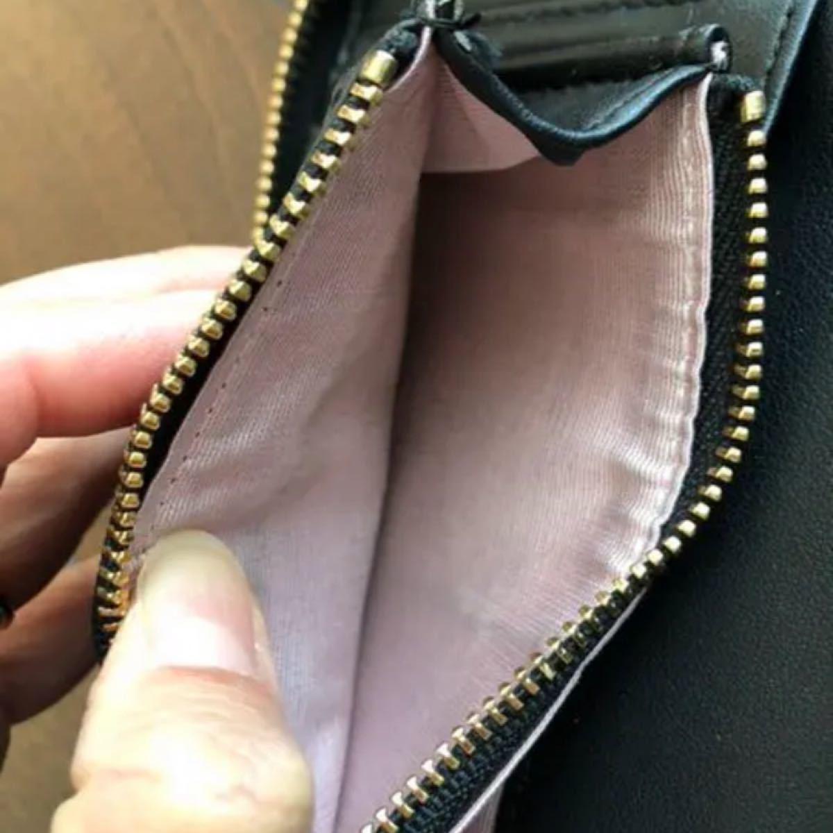 ミルクフェド 二つ折り財布