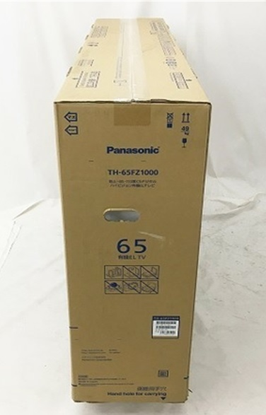 Panasonic VIERA TH-65FZ1000★極上の展示品★2020年11月購入・6年保証付 有機ELテレビ65V型★_画像3