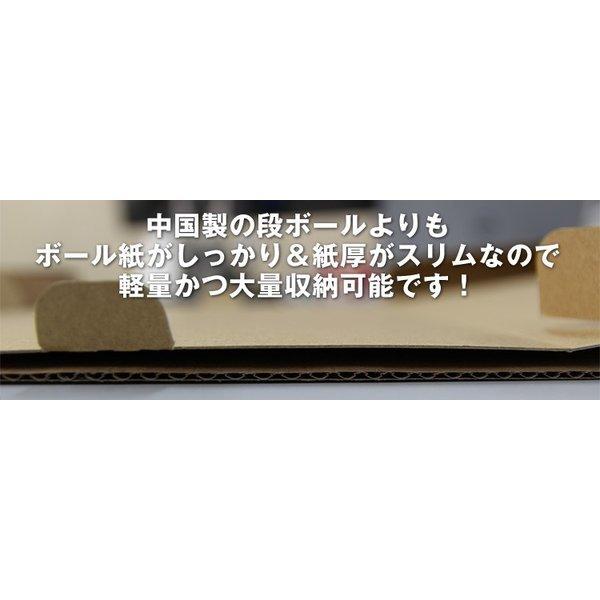 ゆうパケット用ダンボール A4 30mm クリックポスト対応 梱包用 50枚セット ダンボール箱 段ボール 日本製 梱包箱_画像4