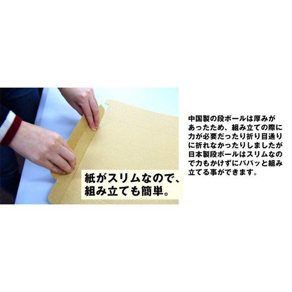 ゆうパケット用ダンボール A4 30mm クリックポスト対応 梱包用 50枚セット ダンボール箱 段ボール 日本製 梱包箱_画像5