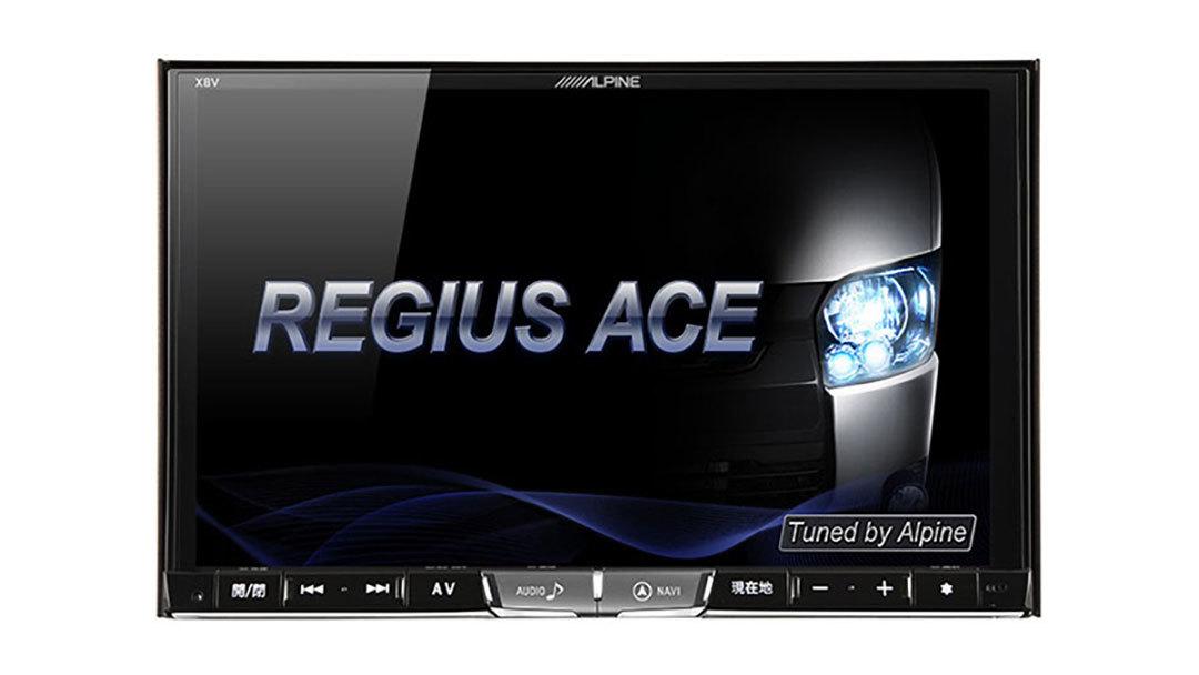【新品】ALPINEアルパインX8V-RE2 レジアスエース(ハイエース) スーパーGL標準ボディ用8型ナビ フルセグTV・DVD再生・CD録音・Bluetooth_画像8