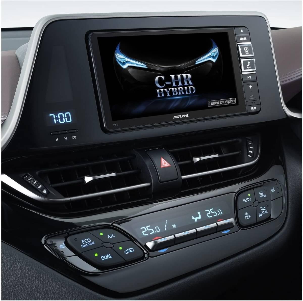 【新品】ALPINEアルパイン7WV-CHR トヨタC-HR 前期H28.12~R1.10 200mmワイド7型ナビ・フルセグTV・DVD再生・SD録音・Bluetooth【在庫有_※※H28.12~R1.10までの前期型に適合。
