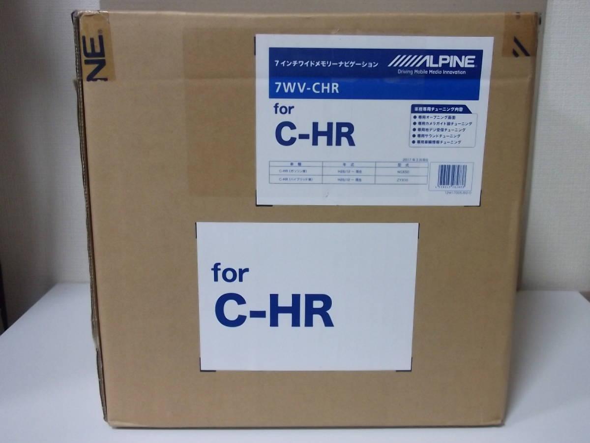 【新品】ALPINEアルパイン7WV-CHR トヨタC-HR 前期H28.12~R1.10 200mmワイド7型ナビ・フルセグTV・DVD再生・SD録音・Bluetooth【在庫有_※箱に多少の傷やつぶれなどがあります。