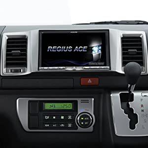 【新品】ALPINEアルパインX8V-RE2 レジアスエース(ハイエース) スーパーGL標準ボディ用8型ナビ フルセグTV・DVD再生・CD録音・Bluetooth_専用パネル、専用金具、専用ハーネスSET!