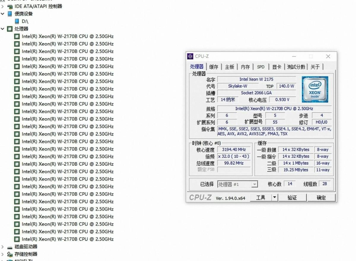 Intel Xeon W-2170B SR3W3 14C 2.5GHz LGA2066 C422 Skylake-W Same W-2175 iMac Pro_画像3