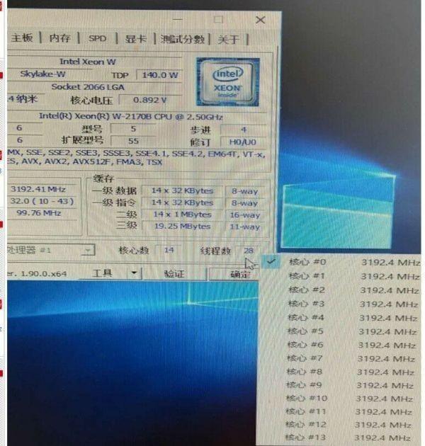 Intel Xeon W-2170B SR3W3 14C 2.5GHz LGA2066 C422 Skylake-W Same W-2175 iMac Pro_画像4