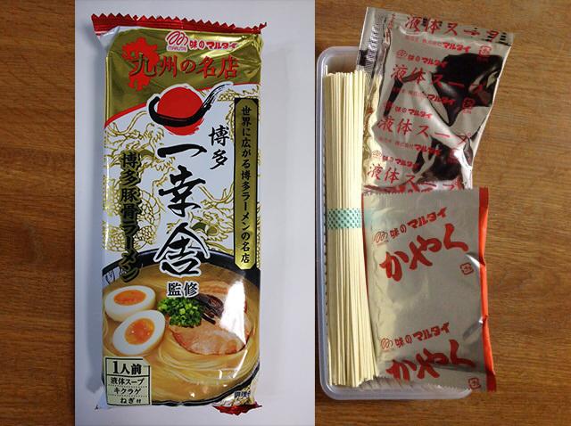 九州博多 行列のできる有名店 3店舗 豚骨ラーメン 3種 セット  40食分 (一幸舎12食 博多長浜16食 長浜屋12食) ¥10000 _画像5