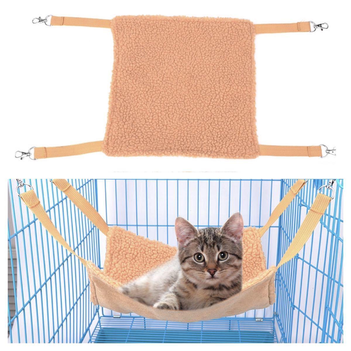 即日発送 猫のベット小動物 ペット用品ハンモック 猫のハンモック もこもこ暖かい