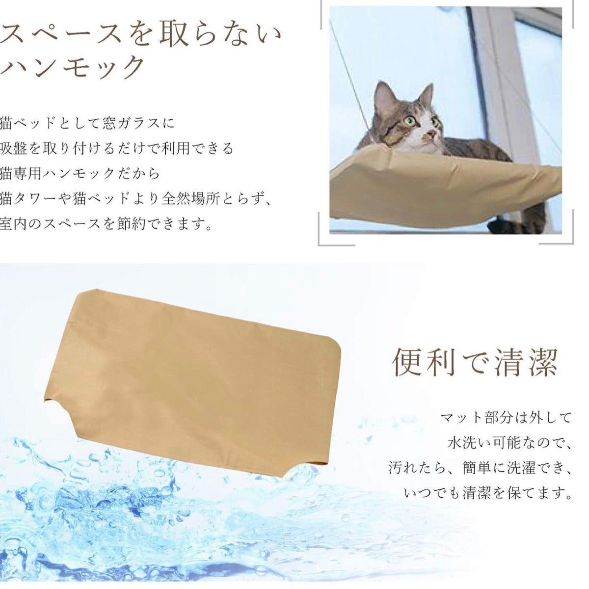 即日発送 猫のハンモック 猫ベット 日向ぼっこ 通年使用可能 窓際ベット