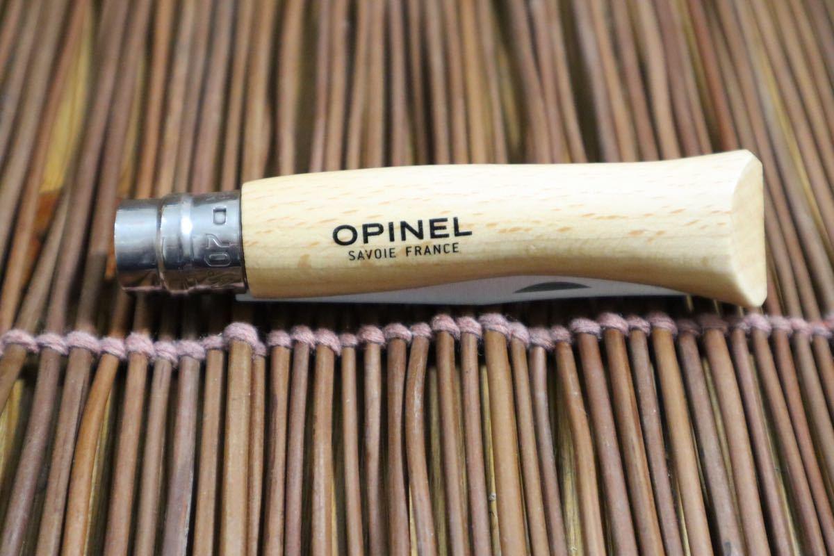 オピネルNo.7ステンレスナイフ