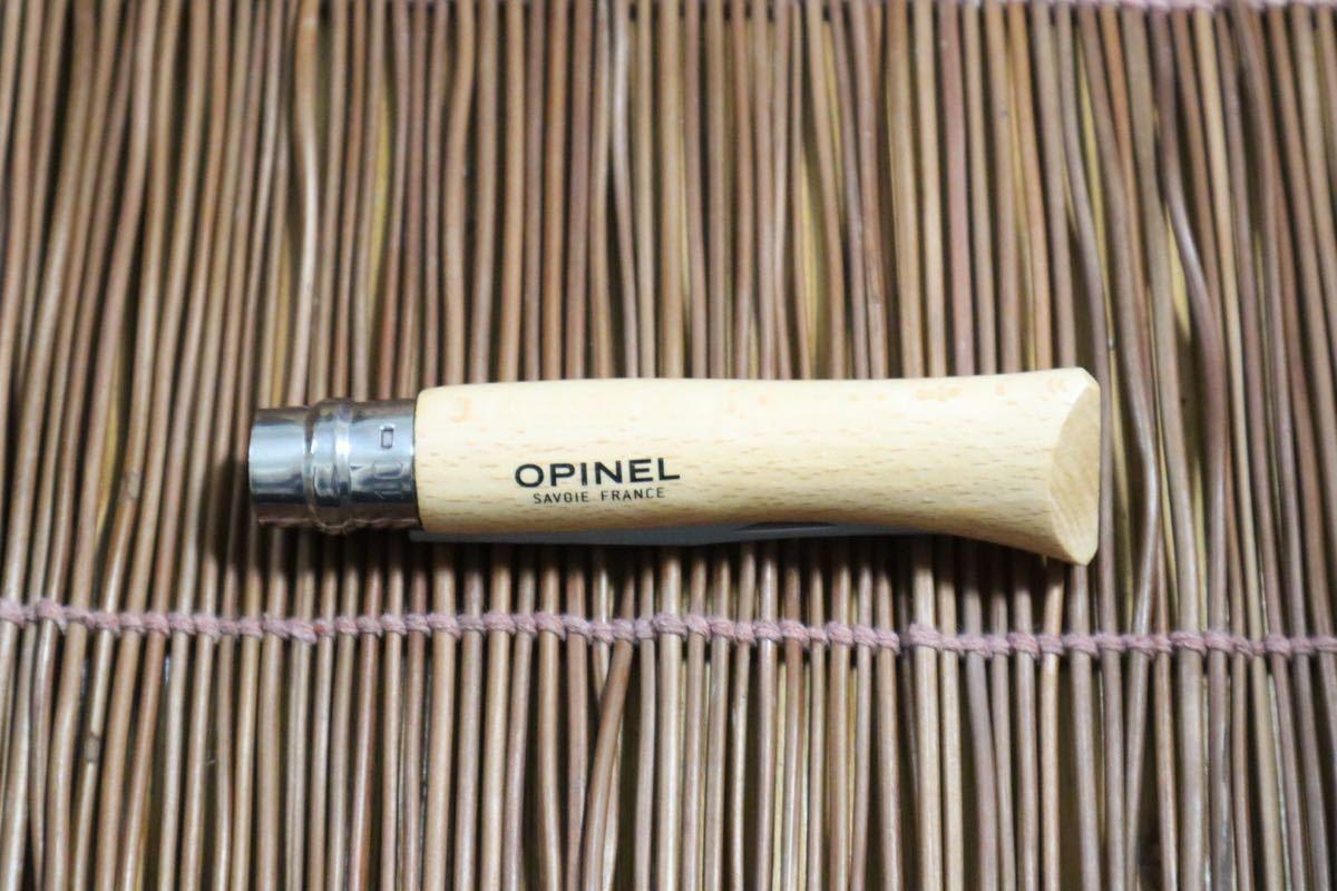 オピネルNo.10 ステンレスナイフ