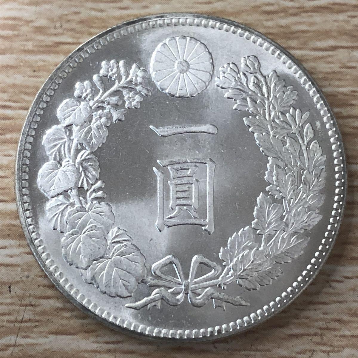 (YM-38) 古銭 明治八年 一円銀貨 貿易銀 大日本明治美銀 量目26.28㌘
