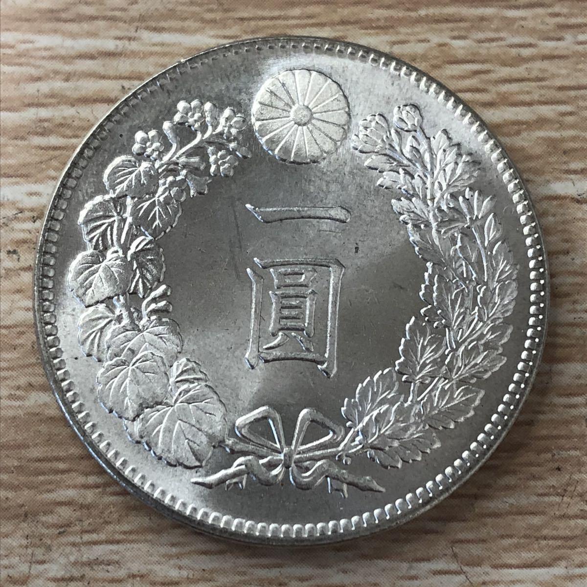 (YM-48) 古銭 明治十九年 一円銀貨 貿易銀 大日本明治美銀 量目26.63㌘ _画像1
