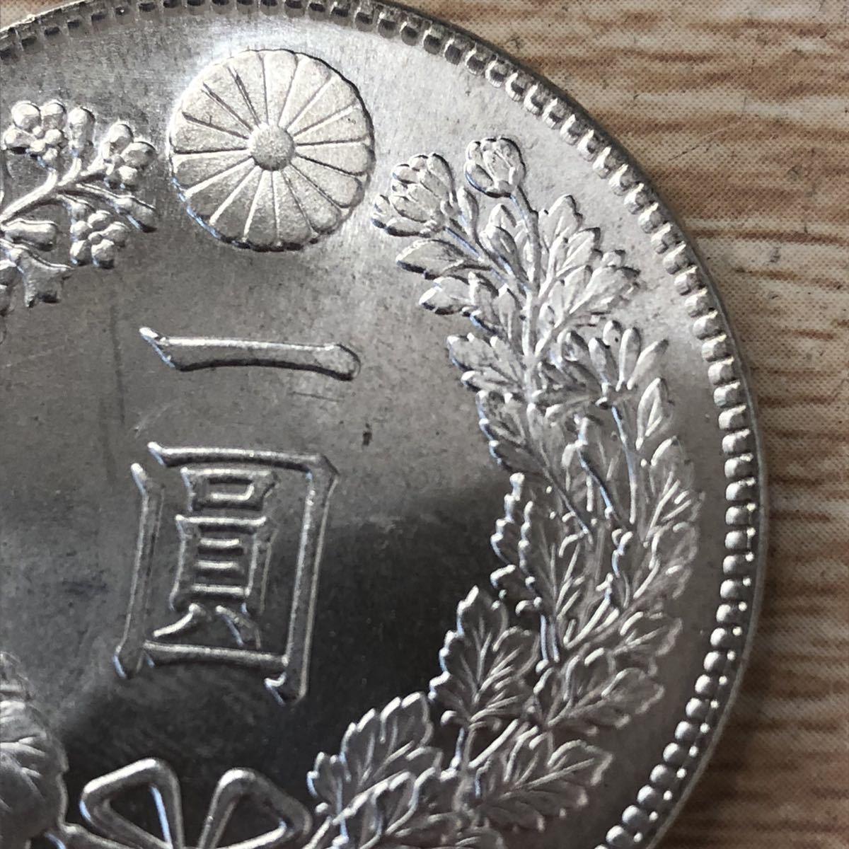 (YM-48) 古銭 明治十九年 一円銀貨 貿易銀 大日本明治美銀 量目26.63㌘ _画像3