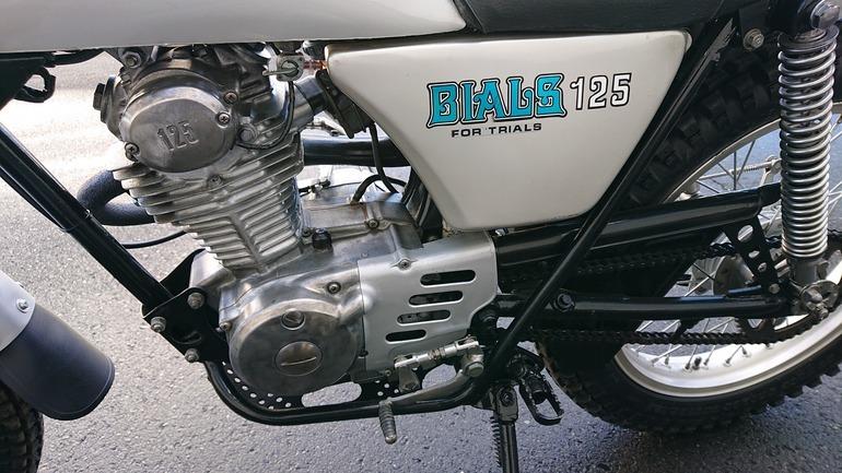 「ホンダ バイアルス 125cc 後期 実動車両 」の画像3
