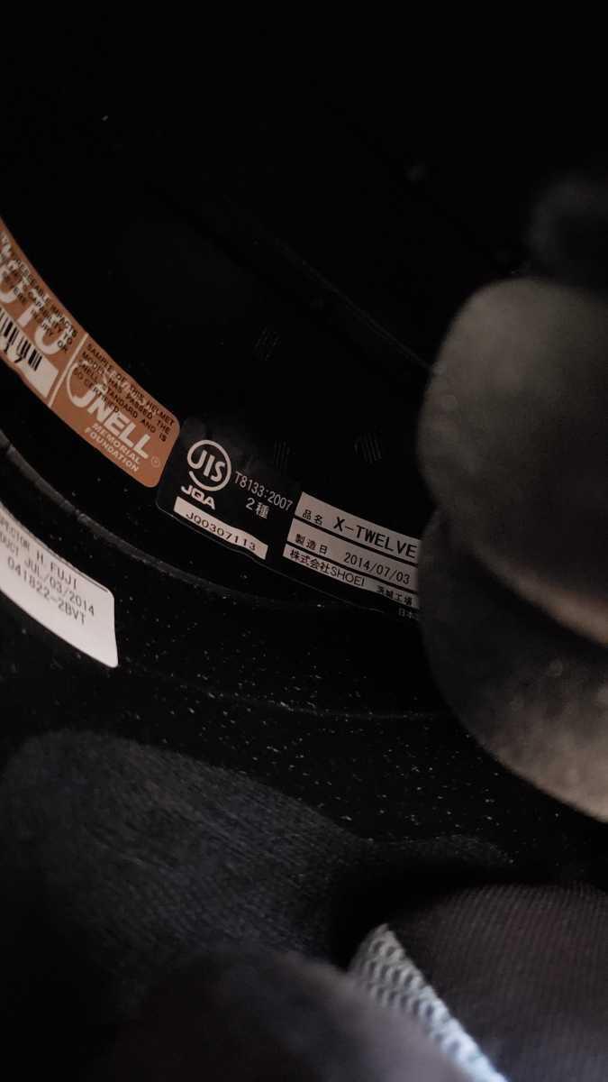 ショウエイヘルメットSHOEI X-twelve X-12 受注限定生産モテギマルケス Lサイズ_画像9