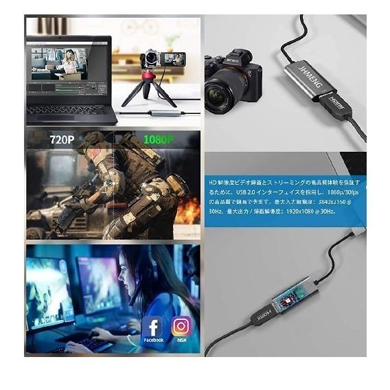 JHMENG HDMI キャプチャーボードゲームキャプチャー ビデオキャプ