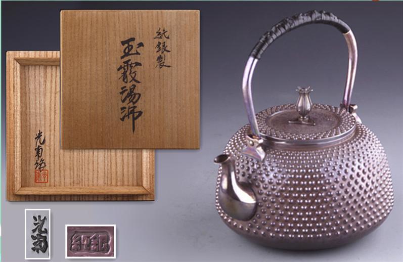 名工 石黑光南造 純銀製 玉霰湯沸 銀瓶 共箱 茶道具