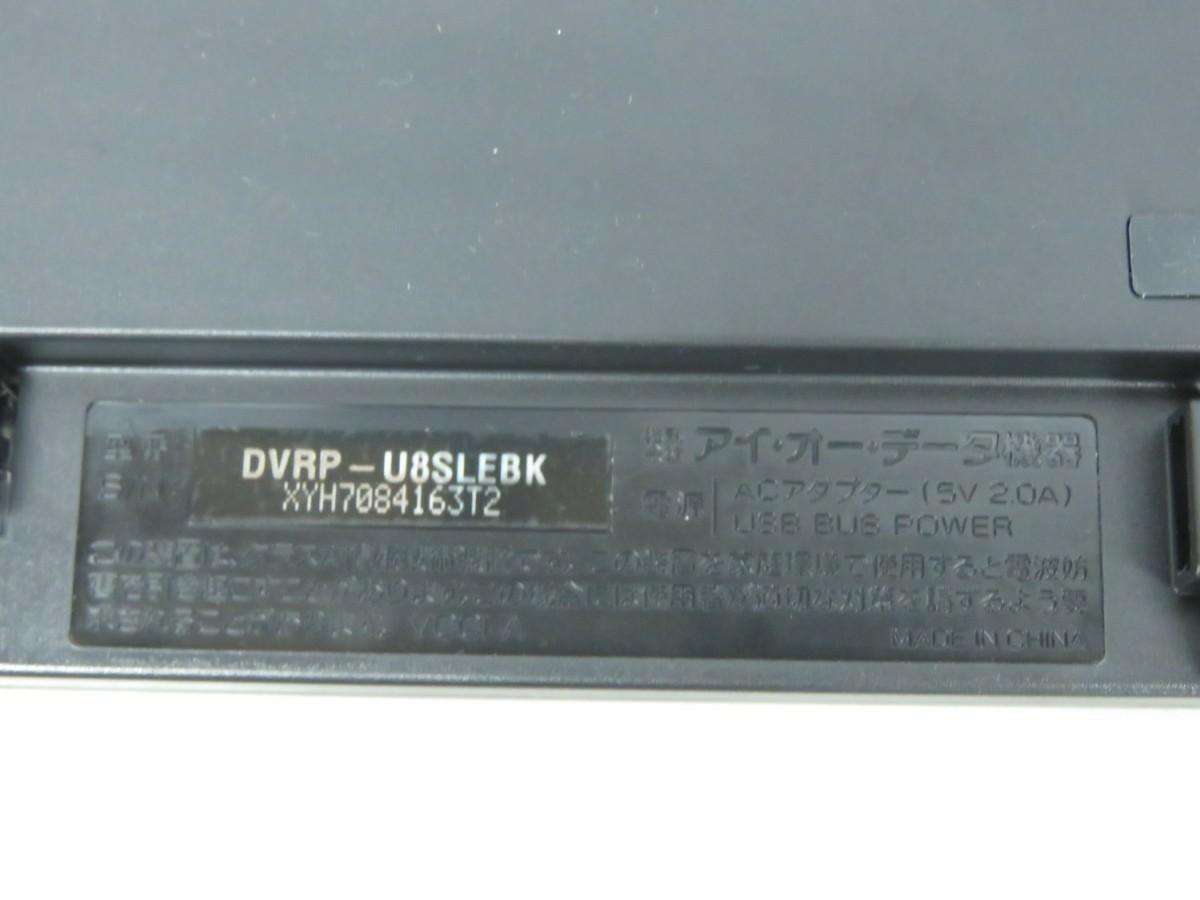I-O DATA 外付け ポータブルDVDドライブ DVRP-U8SLEBK