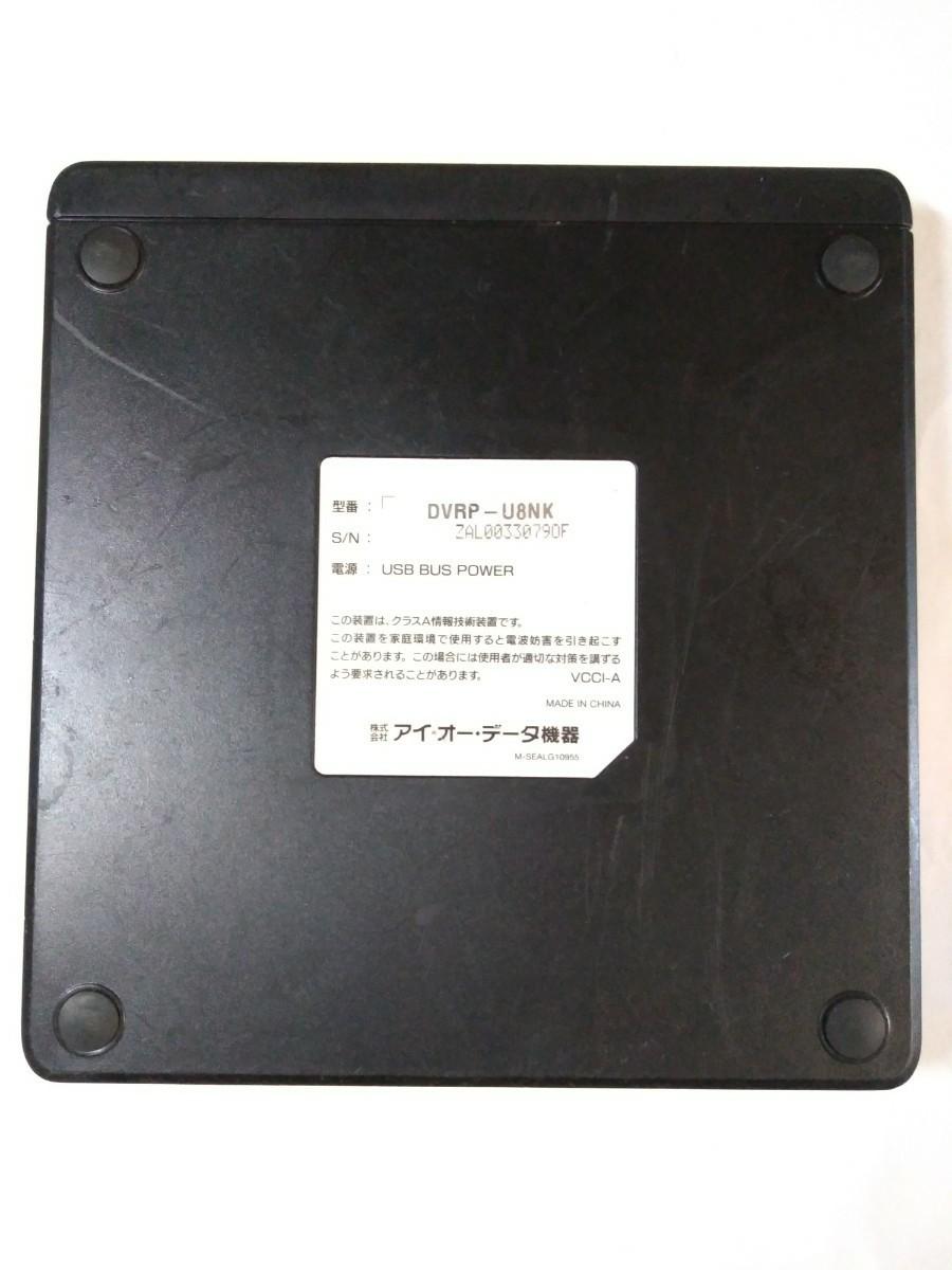外付け ポータブルDVDドライブ DVRP-U8NK No.24