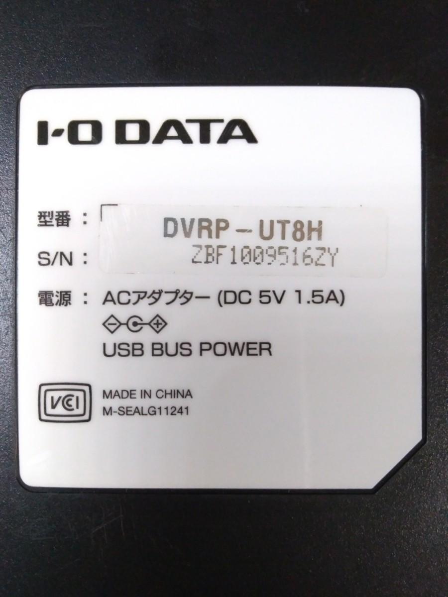 外付け ポータブルDVDドライブ DVRP-UT8H No.25