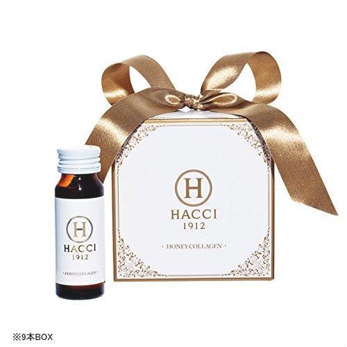 【全国送料無料】 HACCI 1912(ハッチ1912) ハニーコラーゲン9本BOX_画像1