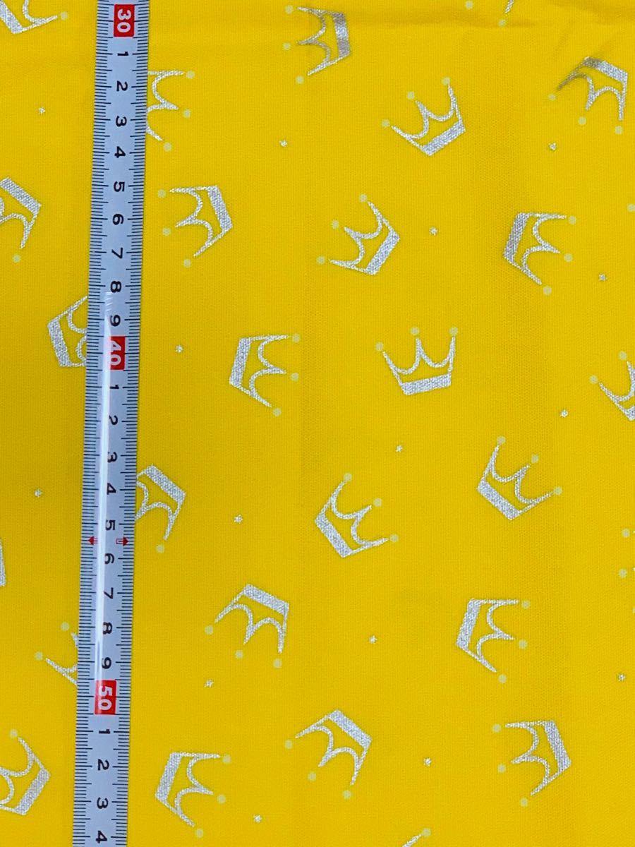 コットン生地★黄色カラー★オックス★クラウン柄 はぎれ 生地巾あり