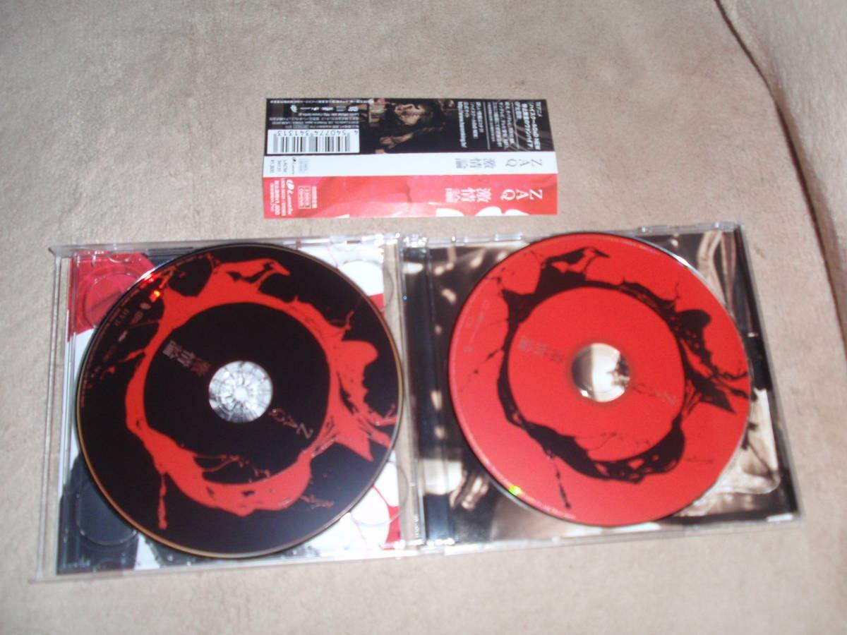 ハイスクールD×D NEW 停止教室のヴァンパイア OP主題歌 初回生産限定盤DVD付 激情論  ZAQ アニソン オープニングテーマ_画像3