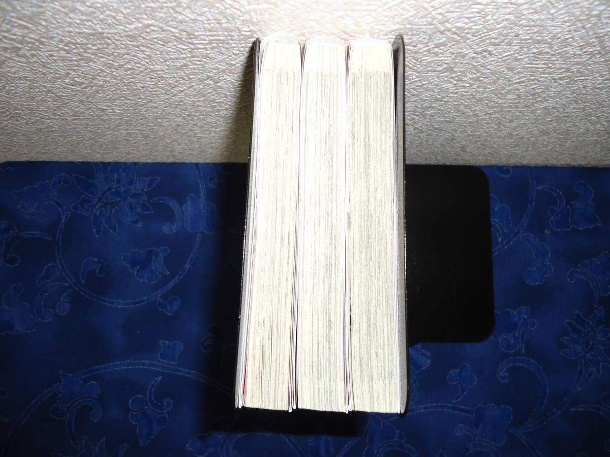 即日発送☆ 理想のヒモ生活 1~3巻セット ★渡辺恒彦 日月ネコ 文倉十