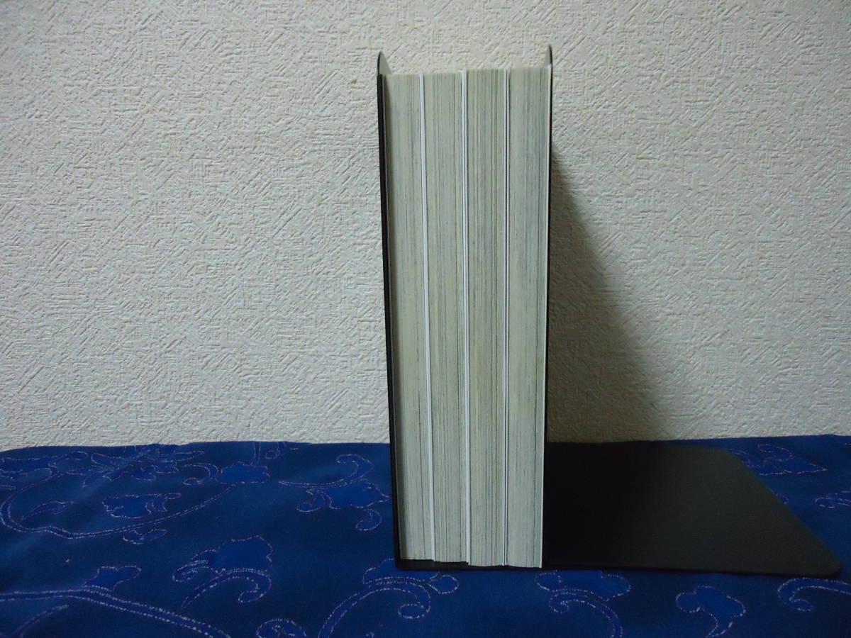 即日発送☆ 初版 恋に恋するユカリちゃん 1~4巻セット ★寿々ゆうま 山本崇一朗