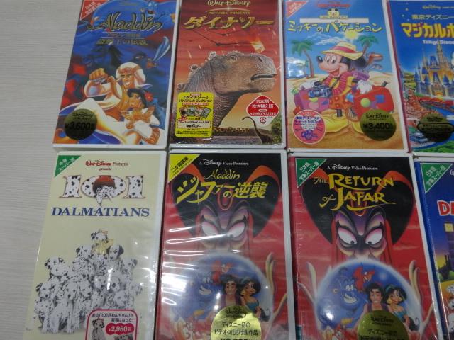 ディズニー ビデオ  16本  100円スタート_画像3