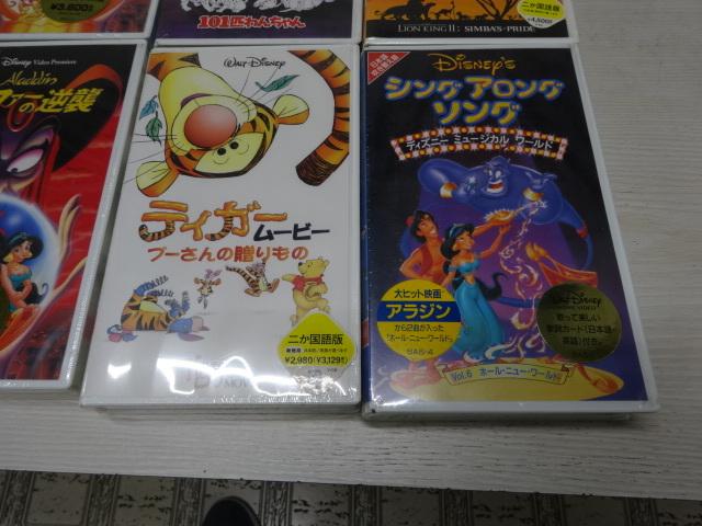 ディズニー ビデオ  16本  100円スタート_画像6