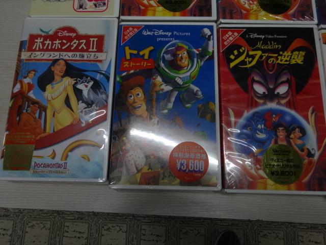 ディズニー ビデオ  16本  100円スタート_画像5
