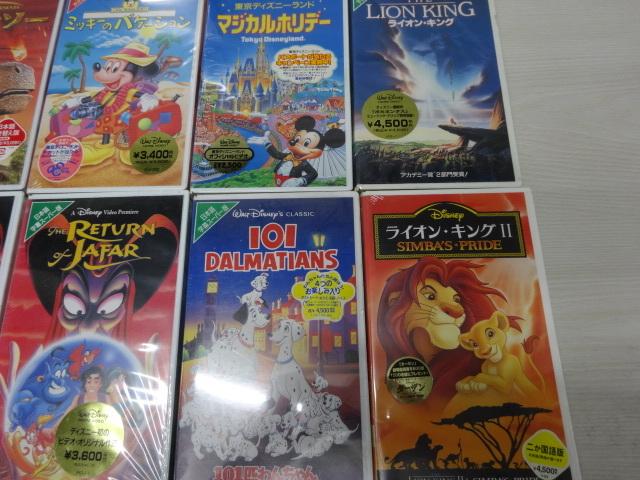 ディズニー ビデオ  16本  100円スタート_画像4