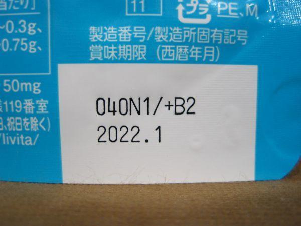 M4-655◇未開封 大正製薬 結成尿酸値が高めの方の 尿酸値を低下させる プリンケア タブレット 粒タイプ 42粒 賞味期限 2022.1_画像3