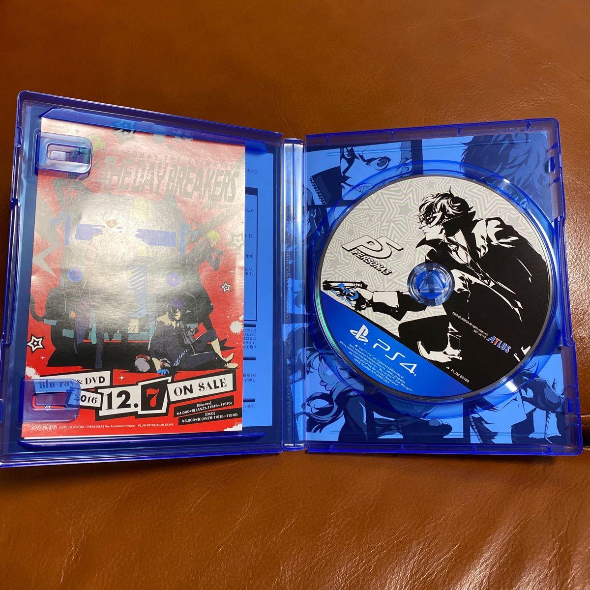 【PS4】 ペルソナ5 [通常版]