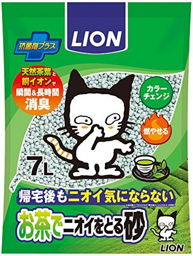 7L×4個 ライオン (LION) お茶でニオイをとる砂 猫砂 7L×4個 (ケース販売)_画像2
