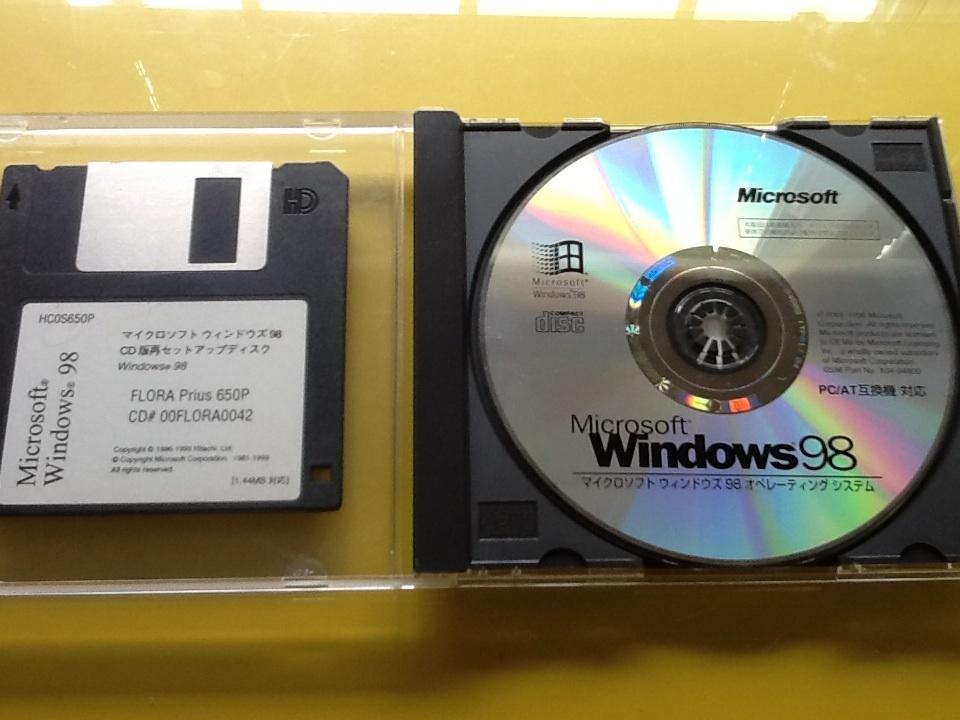 ヤフオク! - Windows98 インストールCD&FD @PC/AT互換機対応@