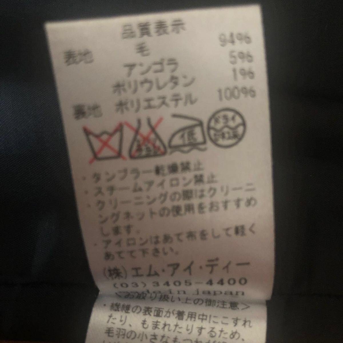m's select タイトスカート 黒 34