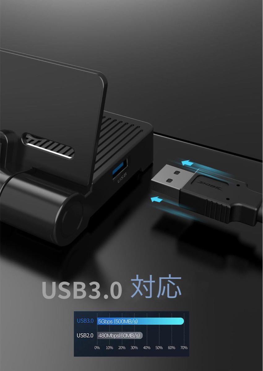 switch折りたたみスタンド(HDMI変換)