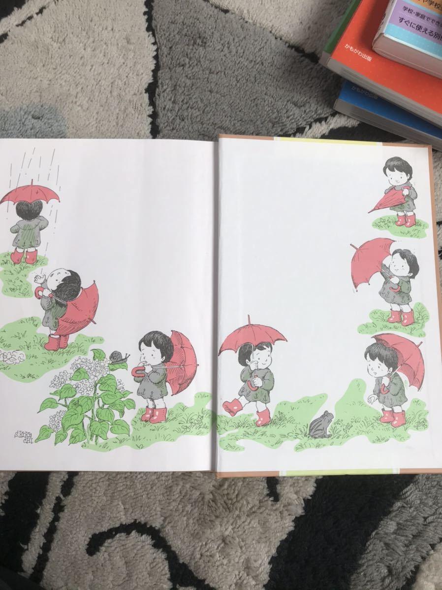 ちいさいモモちゃん_画像3