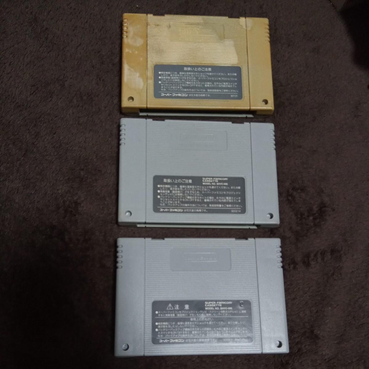 SFC スーパーファミコンソフト ロマンシングサガ123