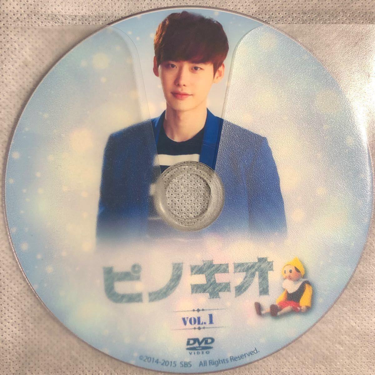 韓国ドラマ ピノキオ(DVD) & W(Blu-ray)