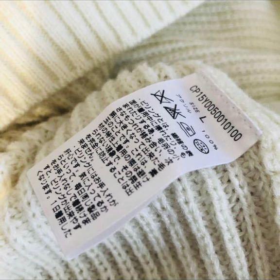 ニット セーター シンプル チャオパニック CIAOPANIC 定番 美品 L メンズ ホワイト ニットセーター_画像3