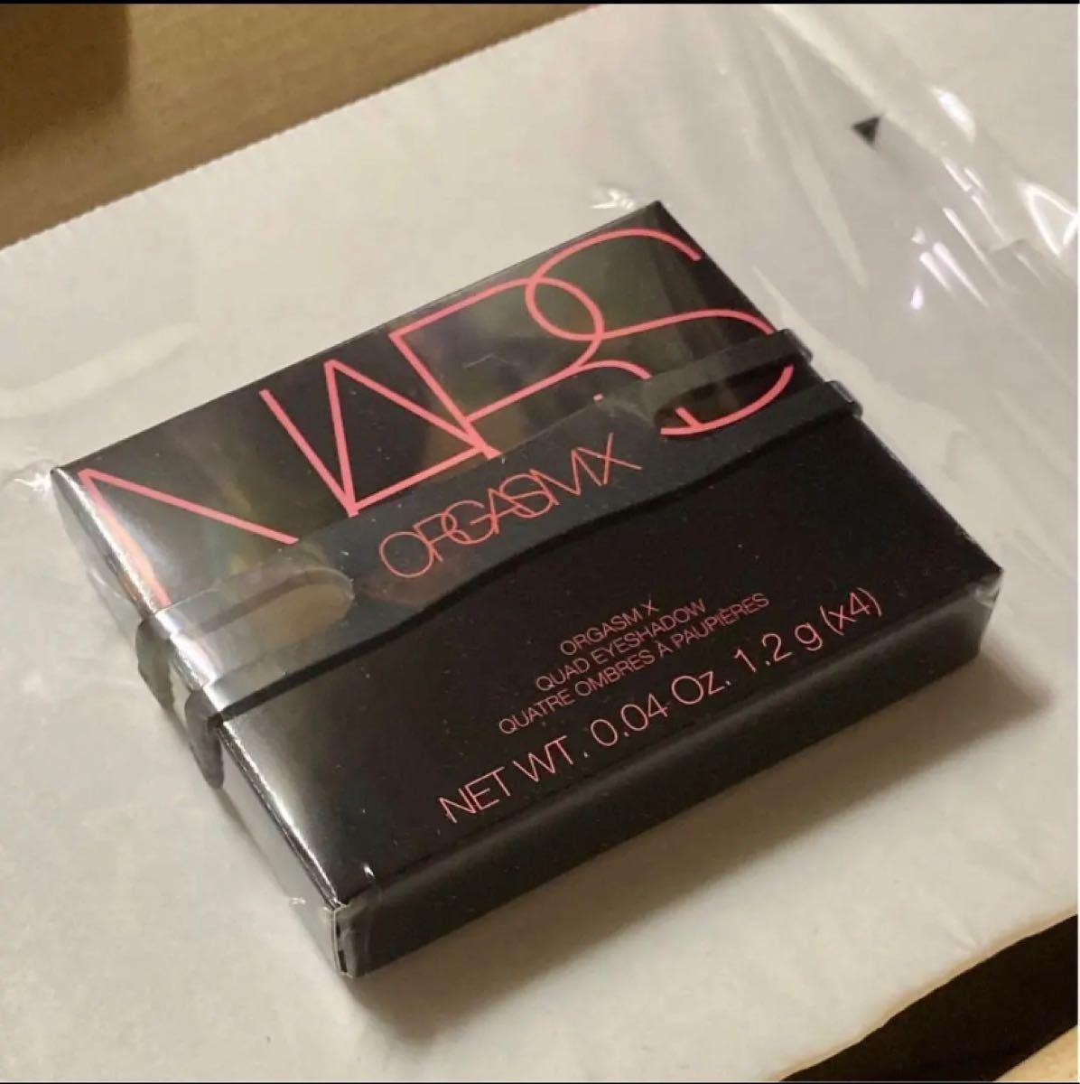 NARS クワッドアイシャドウ 5065 オーガズムX 国内公式サイト購入品