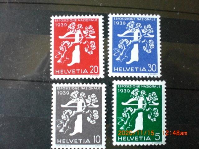 チューリッヒ国内博記念ー弓と矢 8種完 未使用 1939年 スイス共和国 VF/NH 寄付金付き 仏語・イタリア語版_画像2